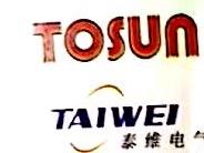 芜湖市泰维电气设备销售有限公司 最新采购和商业信息