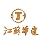 江苏华建置业投资有限公司