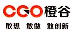 上海橙谷网络科技有限公司 最新采购和商业信息