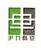 南京尹九商贸有限公司 最新采购和商业信息