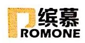 广州缤慕服饰有限公司 最新采购和商业信息