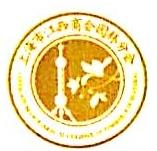 上海美地园林有限公司 最新采购和商业信息