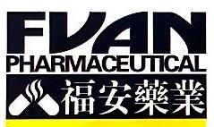 福安药业集团湖北人民制药有限公司 最新采购和商业信息
