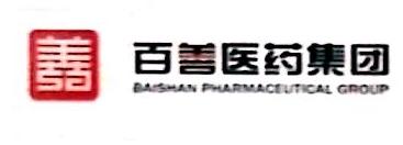 河北百善医药贸易有限公司 最新采购和商业信息