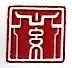 黄山市徽文化产业投资有限责任公司