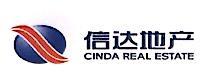 深圳信达置业有限公司 最新采购和商业信息