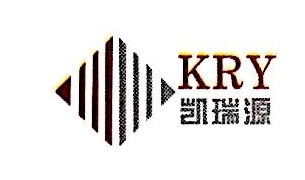 沈阳凯瑞源商贸有限公司 最新采购和商业信息
