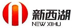 深圳市西湖股份有限公司