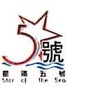 苏州海创投资管理有限公司