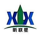 广州昕联星贸易有限公司 最新采购和商业信息