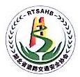 武汉通联行市场运营管理有限公司 最新采购和商业信息