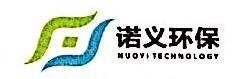 襄阳诺义环保科技有限公司 最新采购和商业信息