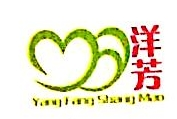 郑州洋芳商贸有限公司 最新采购和商业信息