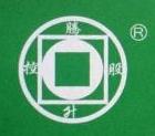重庆升腾投资集团股份有限公司