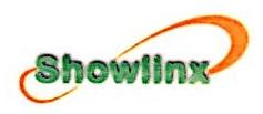 上海搜林信息技术有限公司 最新采购和商业信息