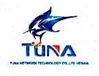 河南金枪鱼网络科技有限公司 最新采购和商业信息