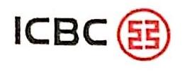 中国工商银行股份有限公司上海市江宁路支行 最新采购和商业信息