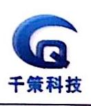 西安千策电子信息科技有限公司 最新采购和商业信息