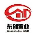 宁波东创置业有限公司 最新采购和商业信息