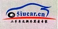 上海吉车二手车经销有限公司 最新采购和商业信息