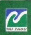佛山市泰洲家居有限公司 最新采购和商业信息