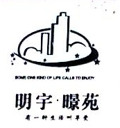 红河州明宇房地产开发经营有限公司 最新采购和商业信息
