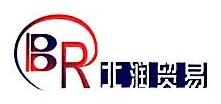 云南北润贸易有限公司 最新采购和商业信息