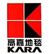 上海高尔新型装饰材料有限公司 最新采购和商业信息