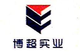 上海博越建筑装饰设计有限公司 最新采购和商业信息