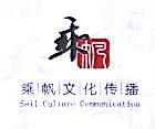 东莞市乘帆文化传播有限公司 最新采购和商业信息