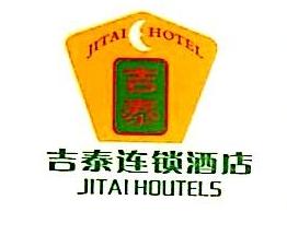 上海鼎驰投资发展有限公司 最新采购和商业信息