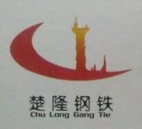 杭州楚隆钢铁有限公司 最新采购和商业信息