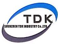 深圳市天地宽实业有限公司 最新采购和商业信息