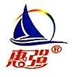 河南惠强新能源材料科技股份有限公司