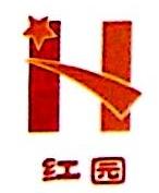 安徽安园化纤科技有限公司 最新采购和商业信息
