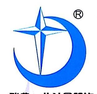梅州市北斗星贸易有限公司 最新采购和商业信息