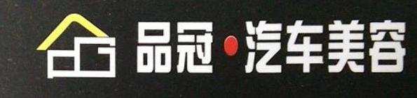 深圳市得来速汽车服务有限公司 最新采购和商业信息