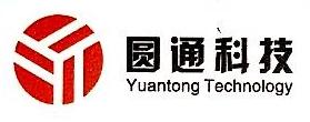 江西圆通科技有限公司 最新采购和商业信息
