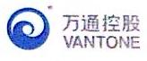 北京万通广场房地产有限公司 最新采购和商业信息