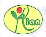 寻乌县岭南友联农业发展有限公司 最新采购和商业信息