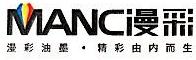 上海漫彩实业有限公司 最新采购和商业信息