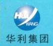 天津中电华利电线电缆有限公司 最新采购和商业信息