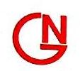 北京国能小额贷款股份公司 最新采购和商业信息
