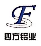沈阳四方轻合金有限公司 最新采购和商业信息