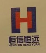 北京恒信恒远商贸有限公司 最新采购和商业信息