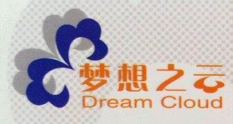 沈阳市梦想之云广告有限公司 最新采购和商业信息