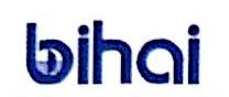 大连碧海服装进出口有限公司 最新采购和商业信息