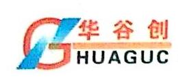 中山市华谷创电子科技有限公司 最新采购和商业信息