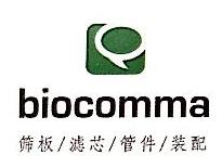深圳逗点生物技术有限公司 最新采购和商业信息