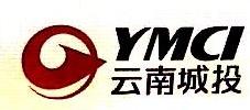 云南城投置地有限公司